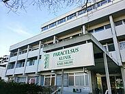 Paracelsus-Klinik Durlach. Foto: cg