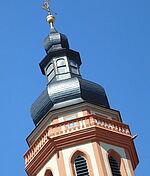 3. Juni: Glockenläuten in der ganzen Stadt