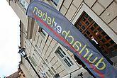 Durlacher Leistungsschau - Eingang Karlsburg. Foto: cg