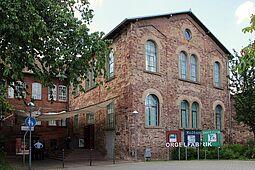 Auch in der Durlacher Orgelfabrik steht aktuell der Kulturbetrieb still. Foto: cg